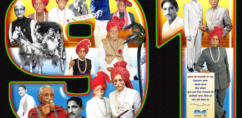 Mahashay Ji 91st Birthday