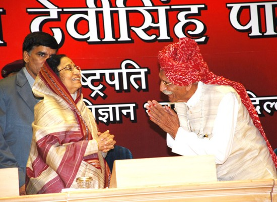 Mahashay Ji with Pratibha Patil ji