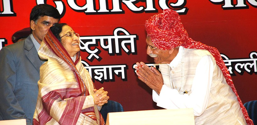 Mahashay Ji with Pratibha Patil ji