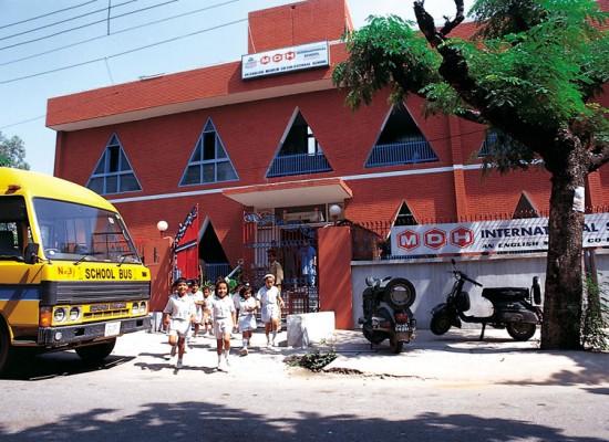 MDH School Janakpuri